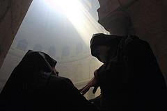 ARMENIAN APOSTOLIC PATRIARCHATE - MAY 15, 2009